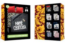 Упаковка постельного белья от Дениса Симачева